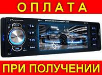 "Автомагнитола Pioneer 4016 USB MP3 видео 4"" экран"