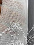 Тюль на основі бамбука з ніжною красивою вишивкою Колір: Сірий, фото 6