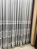 Тюль на основі бамбука в смужку для спальні, залу. Колір: Молочний із золотом, фото 2