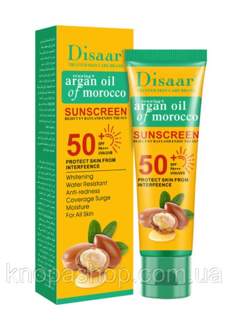 Сонцезахисний крем арганова олія SPF 50++ disaar 50 мл