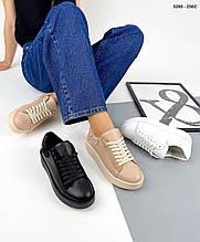 Женские кожаные кеды на шнуровке