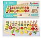 """Деревянные игрушки для детей, фруктовая математика, """"Набор первоклассника"""", цифры, фрукты, фигуры, MD 2284, фото 2"""