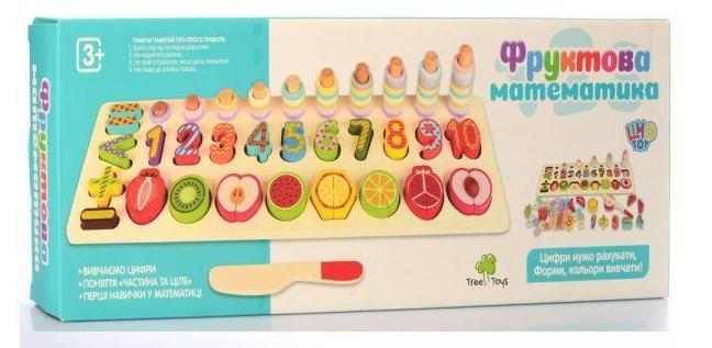 """Дерев'яні іграшки для дітей, фруктова математика, """"Набір першокласника"""", цифри, фрукти, фігури, MD 2284"""