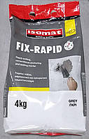 Фікс-Рапід (4 кг) Швидкидка ремонтна суміш