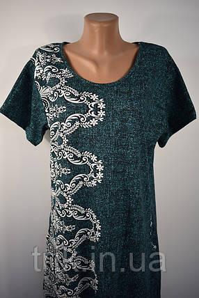 Женское платье купон Изумрудное, фото 2