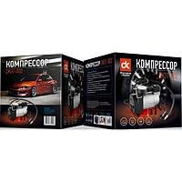 Автомобильный компрессор DK DK31-002