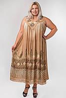 Платье  бежевое с рисунком ручной работы, на 54-66 размеры