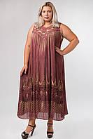 Платье светло-бордовое с рисунком ручной работы, на 54-66 размеры