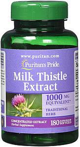Розторопша для печінки Puritan's Pride Milk Thistle 4:1 1000 mg (Silymarin) 180 капс. (уцінка)