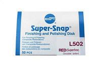 Super-Snap диски (50шт), фото 1