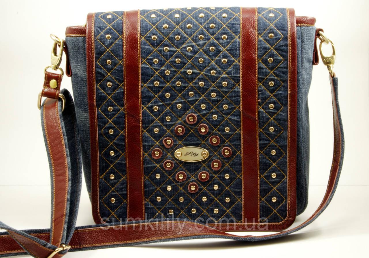 Женская сумка планшет с бордовой кожей