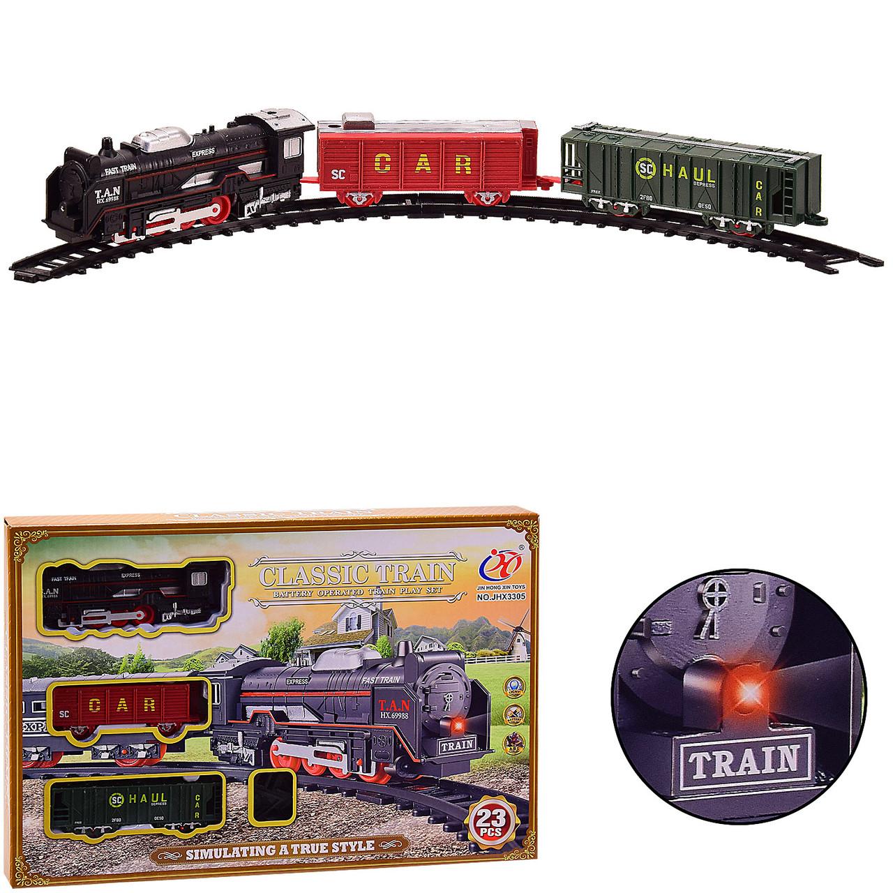 Игрушечная Железная дорога 23 элемента, JHX3305