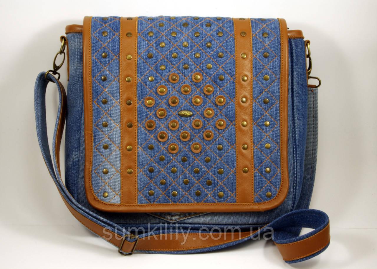 Женская сумка планшет с рыжей кожей