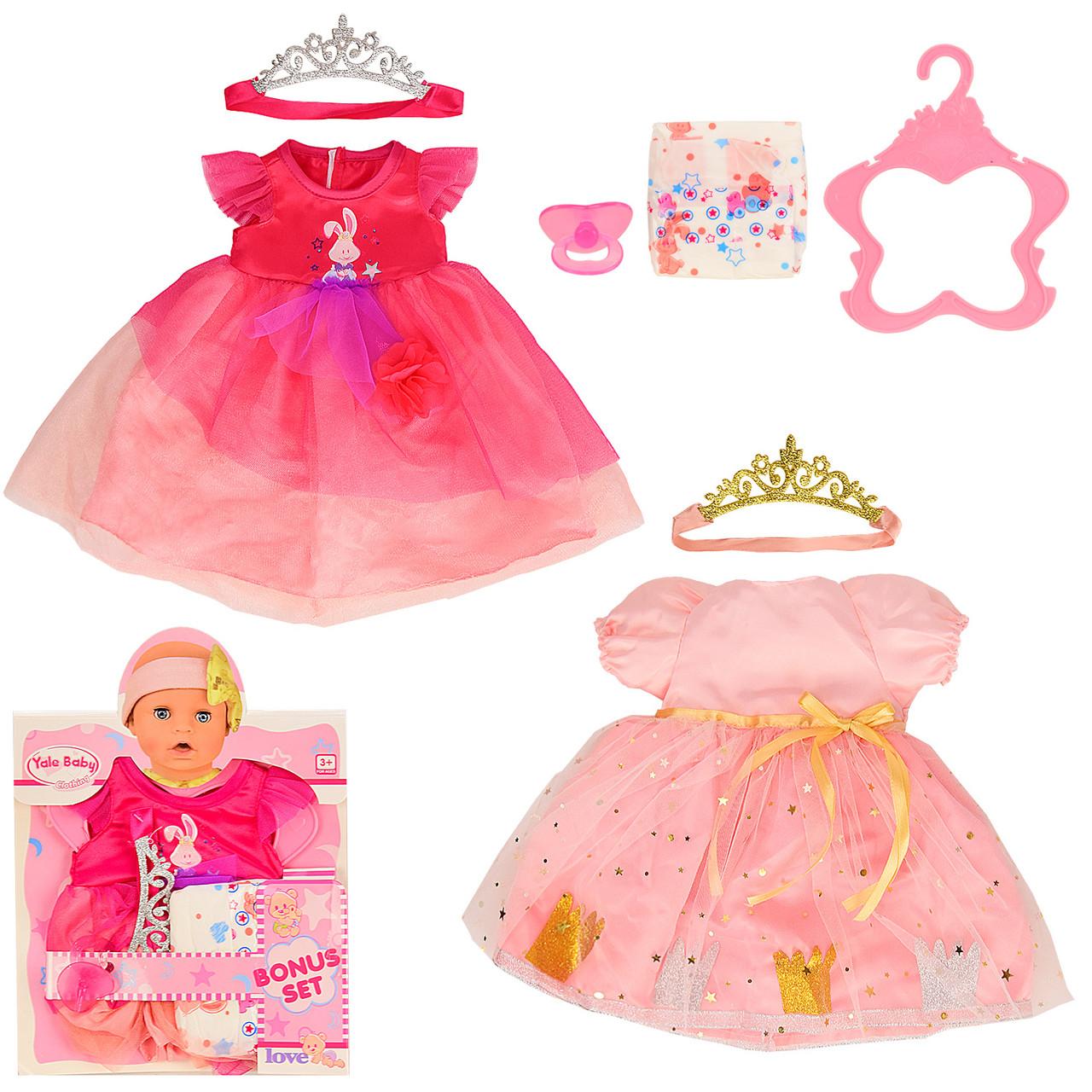 Одежла для кукол с платьем, короной, 2 вида, BLC208I/L