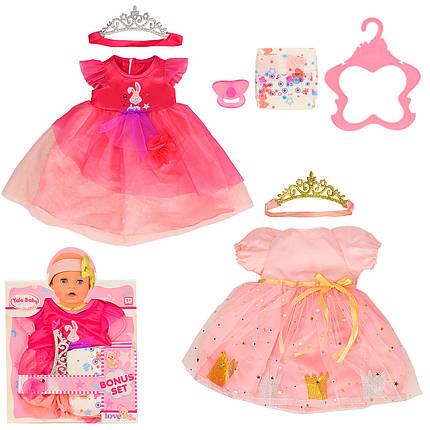 Одежла для кукол с платьем, короной, 2 вида, BLC208I/L, фото 2