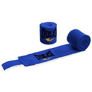 Бинты боксерские хлопок с эластаном Everlast 5465, 3м синий