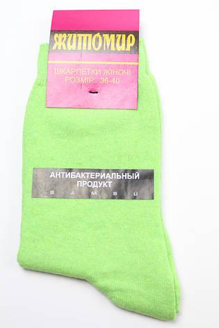 Носки женские демисезонные 36-40 «Монтекс», фото 2