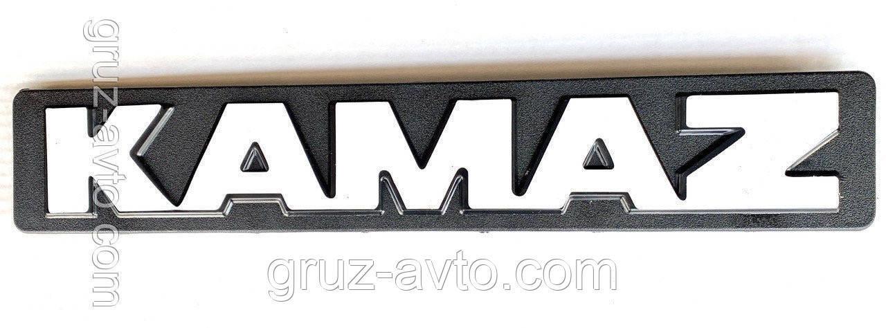 """Табличка з написом """"KAMAZ"""" оригінал 5320-8212400."""