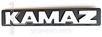 """Табличка з написом """"KAMAZ"""" оригінал 5320-8212400., фото 1"""