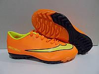 Сороконожки футбольные Frilion Nike оранж