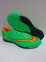 Сороконожки футбольные Frilion Nike зелёный