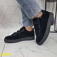 Кросівки-кеди на липучках чорні замшеві, фото 1