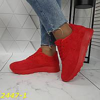 Кросівки червоні замшеві класика, фото 1