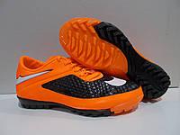 Футбольные сороконожки Free Leon оранж