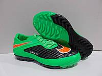Сороконожки футбольные Messi зелёные