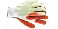 Защитные перчатки REXG