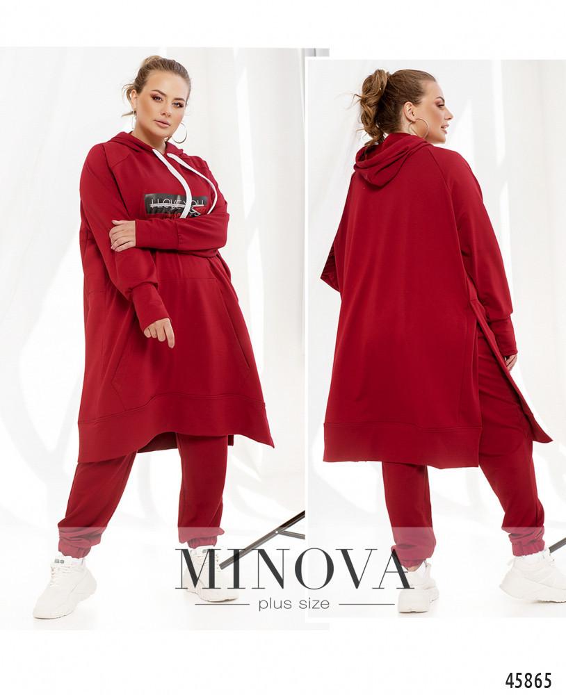 Спортивный костюм №1062-красный красный/46-48