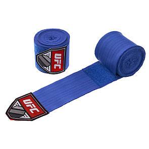 Бинты боксерские хлопок с эластаном UFC 69773, 4.5м синий