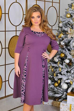Шикарное осеннее платье большого размера, фото 2