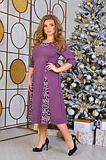 Шикарне осіннє плаття великого розміру, фото 2