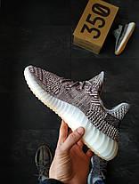 """Кросівки Adidas Yeezy Boost 350 Zyon """"Сірі"""", фото 2"""