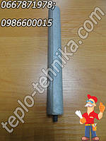 Анод магниевый для бойлеров и водонагнревателей 200мм, М5