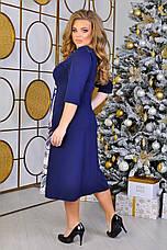 Красивое платье большого размера  с юбкой клеш, фото 3