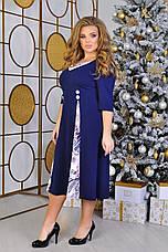 Красивое платье большого размера  с юбкой клеш, фото 2