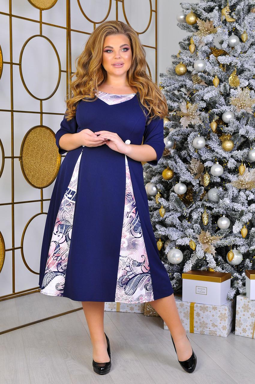 Красивое платье большого размера  с юбкой клеш