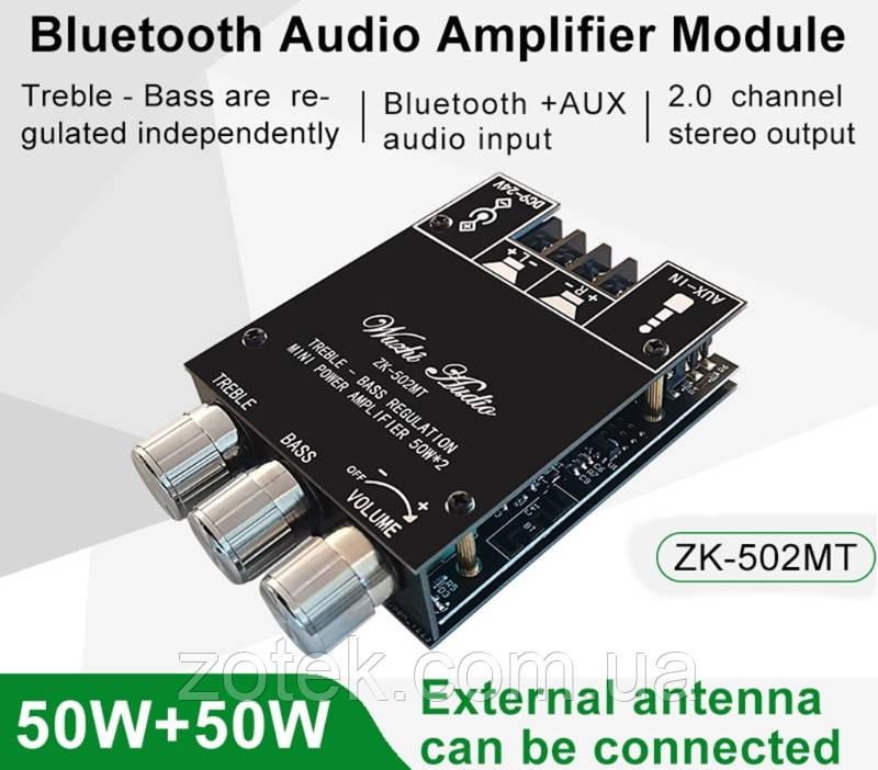 Wuzhi ZK-502MT Стерео усилитель звука 50Вт*2 Bluetooth v5.0 с темброблоком