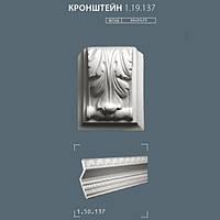 Кронштейн 1.19.137 Европласт