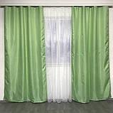 Готовый комплект штор монорей на тесьме с подхватами 150х270 (2шт) Цвет Салатовый, фото 2