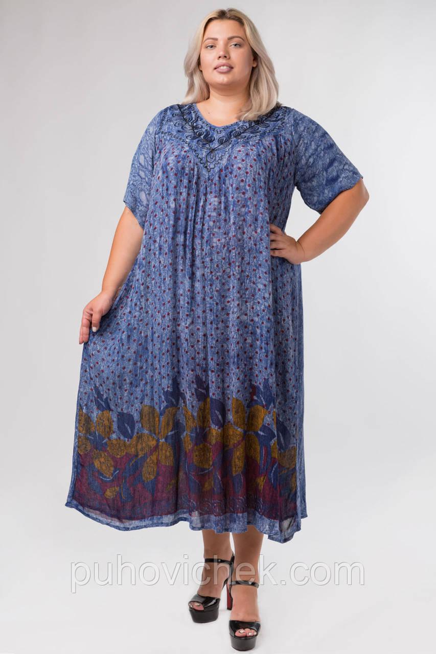 Легкі сукні жіночі великі розміри 52-62