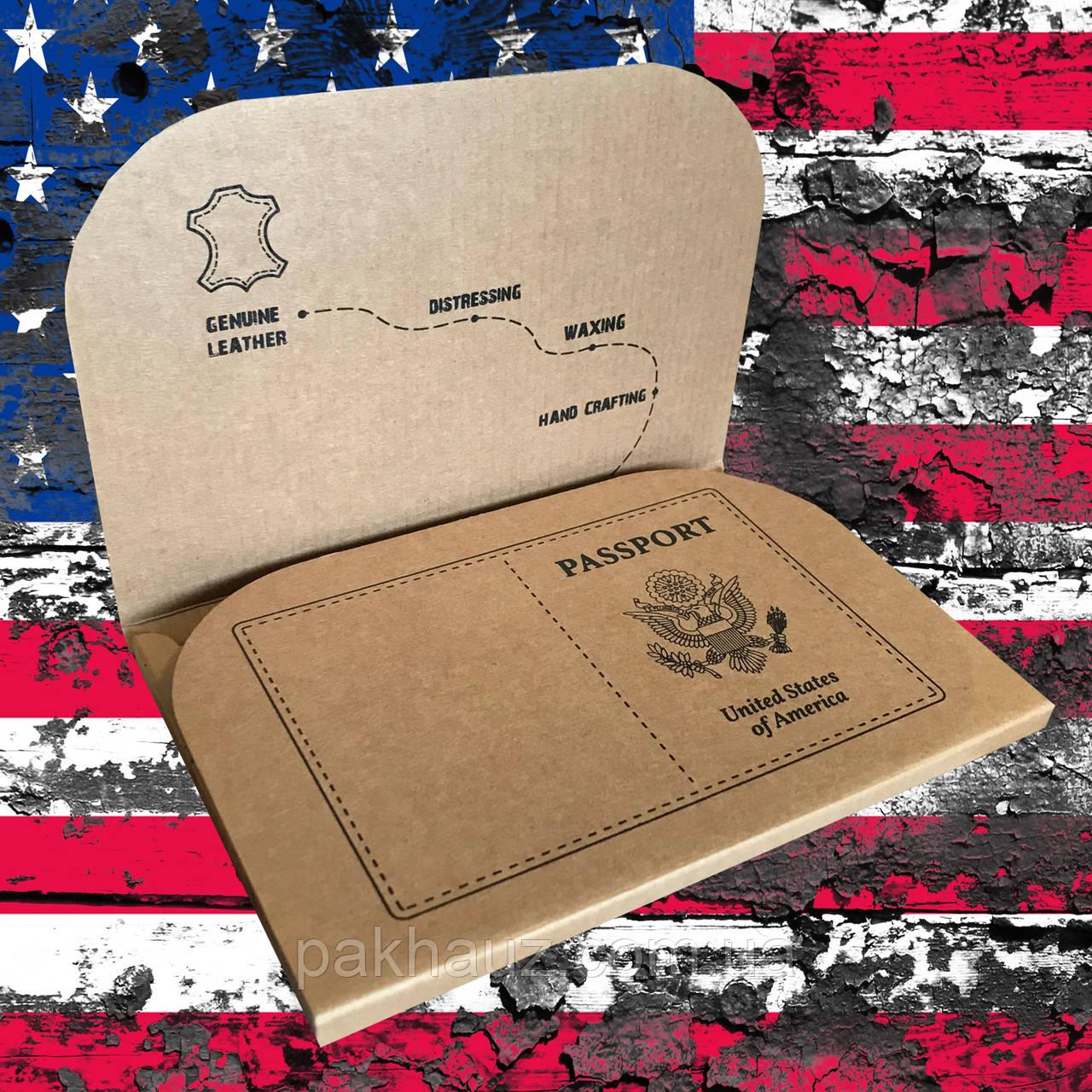 Картонний конверт