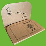 Картонный конверт, фото 3