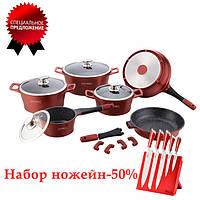 Набір кухонних ножів -50%