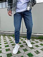 Джинсы мужские MOM модные синие. Штаны джинсовые мужские MOM синего цвета., фото 1
