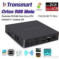 Медиаплеер Tronsmart Orion R68 Meta Android TV Box RK3368 2GB/16GB, Wi-Fi,BT,LAN, с модифицированной прошивкой