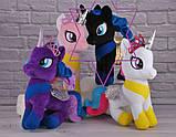 Мягкая игрушка пони Луна черная принцесса My Little Pony, 33 см, фото 2
