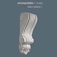 Кронштейн 1.19.002 Европласт